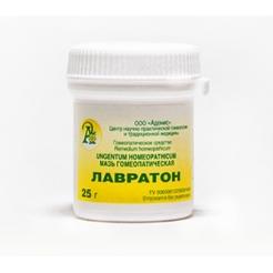 Мазь гомеопатическая «ЛАВРАТОН» 25гр.