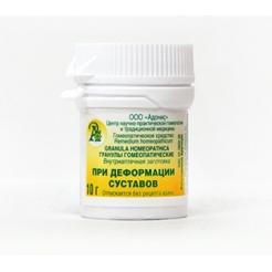 Гранулы гомеопатические «При деформации суставов»10гр.