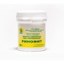Мазь гомеопатическая «РИНОФИТ» 25гр.
